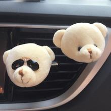 Vehemo  1PC Car Styling Bear Car Perfumes Cartoon Air Freshener Air Conditioning Vent Flavoring Perfume Clip