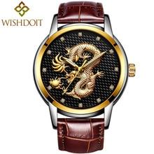 цена на 2018 New Men Watch Gold Dragon Sculpture Dial Design Top Brand Luxury Quartz Watch Men Leather Wristwatch Relogio Masculino