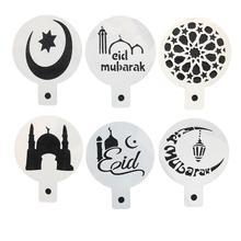 Yfashion Coffee Latte Art Pastry Decoration Template Mold for Ramadan Kareem Muslim Eid Mubarak