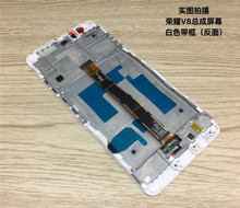 V8 LCD Screen 5.7inch LCD Display+Touch Screen Replacement For Huawei Honor V8 KNT-AL20+Tools With Frame New In Stock + Tracking