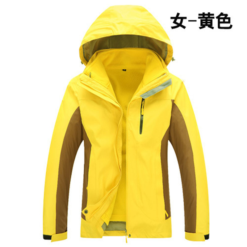 ESDY women's Two in One Outdoor Waterproof Mountain Jacket Windproof Ski Jacket with Soft fleece jacket inside