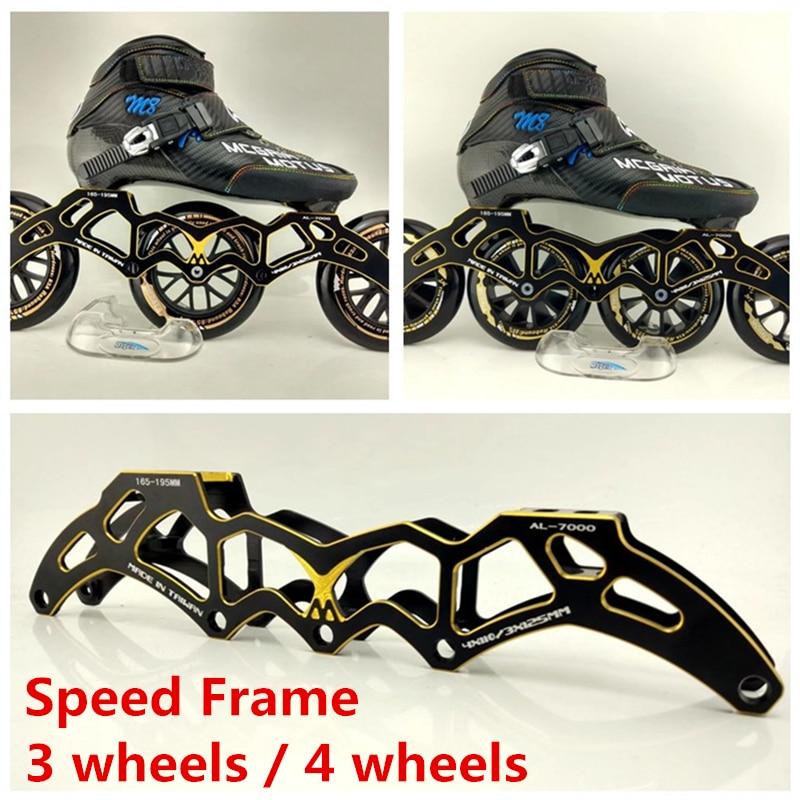 Marathon Racing Inline Speed Skates Frame Road Street Indoor Track Skating Base CNC Alloy 3X125mm 4X110mm
