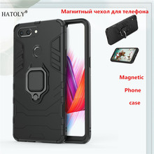все цены на OPPO R15 Pro Magnetic Phone Case For OPPO R15 Pro Back Cover TPU+ PC Bumper Case Cover OPPO R15 Pro Ring Holder Phone Capa Coque онлайн