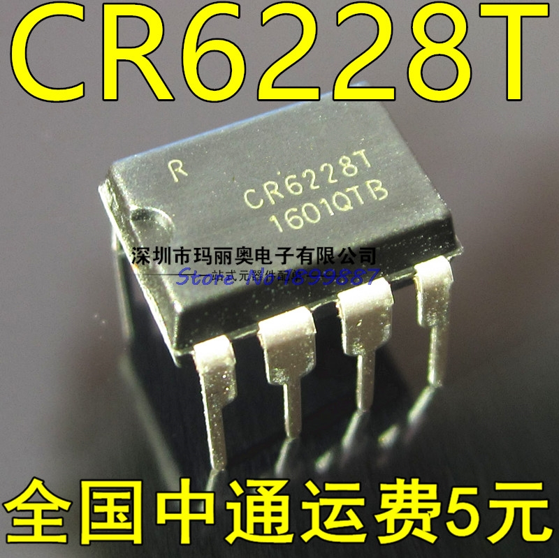 10pcs/lot CR6228T DIP8 CR6228 DIP In Stock