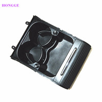 HONGGE Black Front Armrest Console Car Drink Holder With Folding Lid VW Passat 3C B6 B7 CC 3CD 858 329 A 3CD858329A 3CD 858 329A