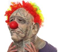 Free Shipping Latex Mask Festival & Party Supplies Full Face Realistic Masquerade Marks Funny Clown or Cosplay Halloween Mask