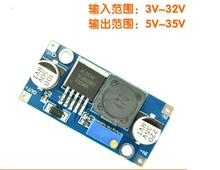 2pcs XL6009 DC – DC output adjustable booster module power supply module