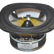 Buy seas speakers and get free shipping on AliExpress com