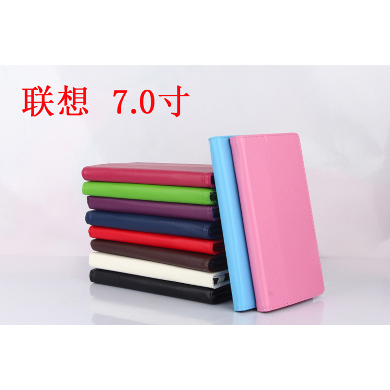 2-Folder Litchi Grain PU Protective Leather Cases Cover For Lenovo Tab 2 Tab2 A7-20 A7-20F A7 20F 7 Tablet