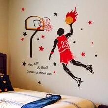 цена на [shijuekongjian] Playing Basketball Wall Sticker PVC Material No.23 Basketball Player Wall Decals for Kids Room Decoration