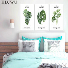 Nordic Art Home Decor Canvas Painting Watercolor Green Leaf Printing Wall Poster for Living Room  AJ0063