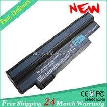 4400mAh Battery for Acer Aspire One 532 UM09G31 UM09G41 UM09G51 UM09H31 UM09H41
