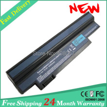 4400mAh font b Battery b font for Acer Aspire One 532 UM09G31 UM09G41 UM09G51 UM09H31 UM09H41