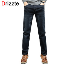 Drizzte Men Jeans High Quality Fashion Stretch Denim Jean Pants Scratch Slim Fit Men Jeans Trousers