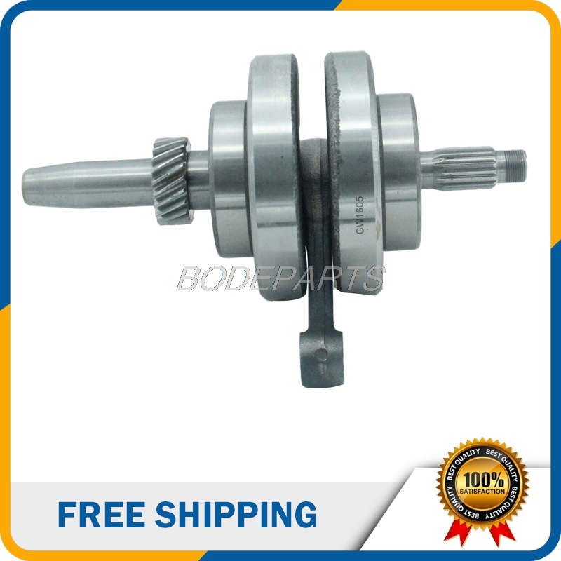 Wholesale Price Motorcycle <font><b>Parts</b></font> CG250 Water-cooled Crankshaft For Zongshen ZS Loncin LC <font><b>Lifan</b></font> LF CG250cc Water-cooled Engine image
