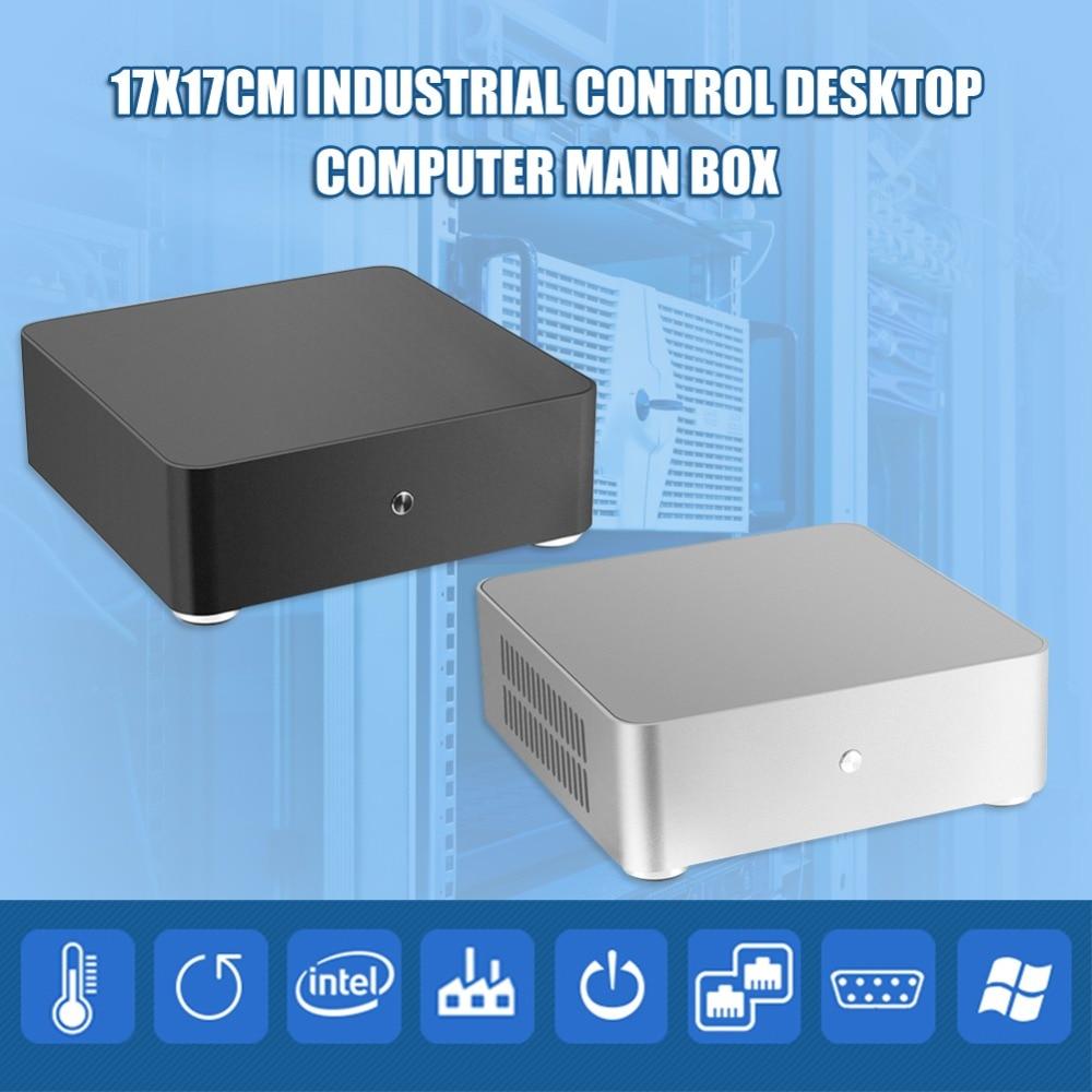 H65S coque d'ordinateur tout aluminium PC châssis pour mini-itx adapté pour mini-itx 17x17 cm carte mère