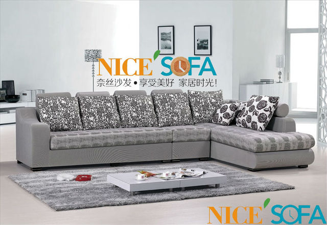 Charming Living Room Fancy Sofa Set 1023B#