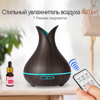 Ultrasonic Air Humidifier 400ml Aroma Essential Oil Diffuser With Wood Grain 7 Color Changing LED Lights