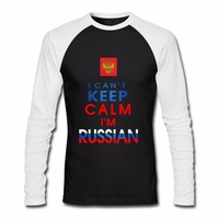 Mens T Shirts CAN'T KEEP CALM I'M RUSSIAN Fashion Long Sleeve Raglan Tees Russia coat of arms Country Flag Brand Tops Euro Size