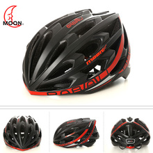 MOON APS011 music helmet Bluetooth