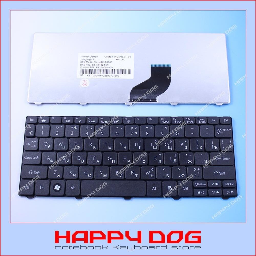 Brand New RU Black Laptop Keyboard for Acer Aspire One 532H 521 D255 D260 D270 GATEWAY LT21 LT2100 NAV50 Lapto