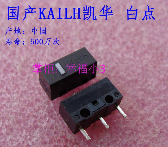 10pcs/lot 100% Original Kailh Mouse Button Mouse Micro Switch Repair Parts White Dot Life 5 Million Times Made In China