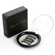 Beautiful Magnetic False Eyelashes Set