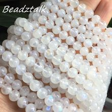 Natural Stone Bead Moonstone Moon AA Quality Shining with Blue Light Effect No Plastic Glass,Also sun stone, pink opal