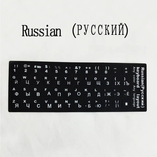 98710c60a8b Russian keyboard cover Stickers Spanish Letter Layout For Laptop PC Keyboard  Covers Universal multi-language Keyboard Sticker