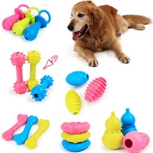 Dog Toy Pet Chew Rubber Bell Squeaky Sound Toys for Dog Funny Games Interactive Pacifier Bone Doggy Toy Dog Production