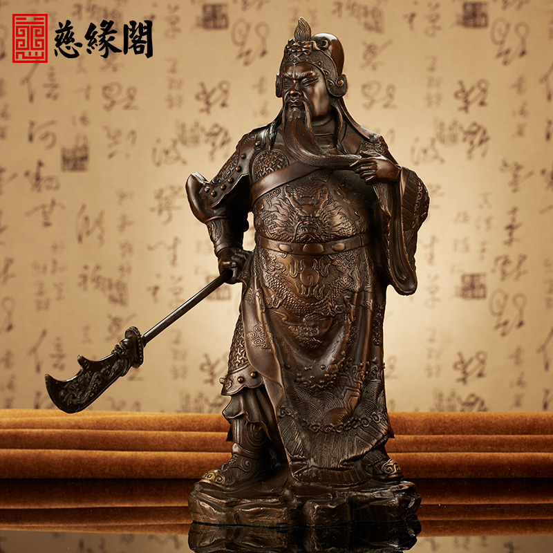 CI yuan Ge copper font b knife b font bronze statue of Guan Gong ornaments Home