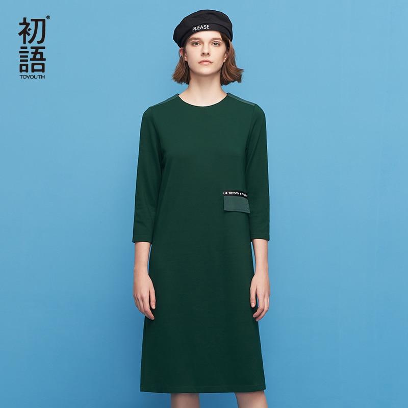 Toyouth 2019 Summer Vintage O Neck Mini Dress Patchwork Straight Half Sleeve Vestidos Black Loose Slim