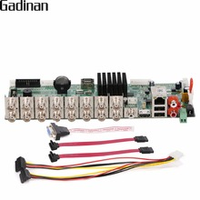 GADINAN 16CH HVR AHD/CVI/TVI DVR 5 In 1 1080P 16CH 2.0MP CCTV Video Recorder Security System Hybrid DVR NVR XMeye Cloud