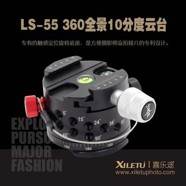 XILETU LS-55 360 Degree Panoramic 10 Shifts Head For Blind shoot Photography Accessories Compatible with Tripod Monopod Q19824
