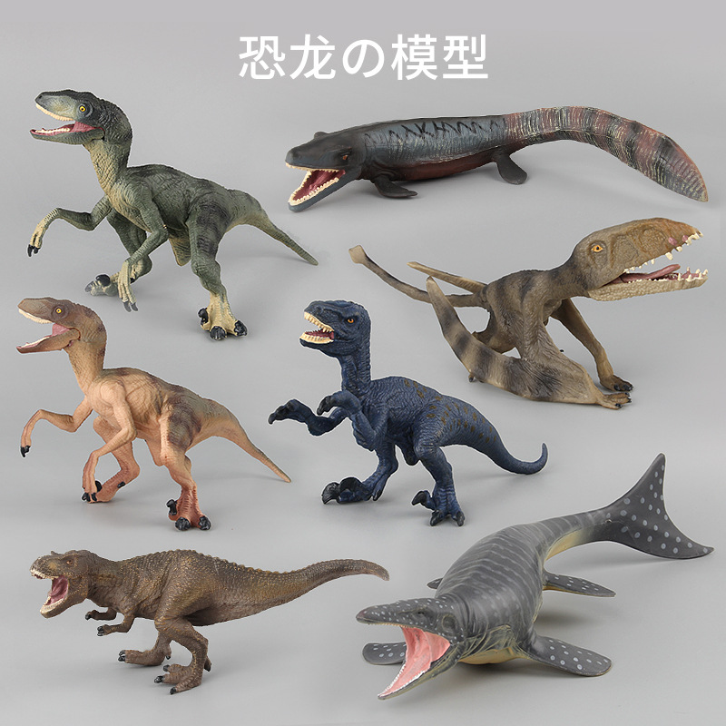 big size jurassic world trex doll dinosaur toys for children boys dragon Toys & hobbies educational toys for children boys 13717(China)