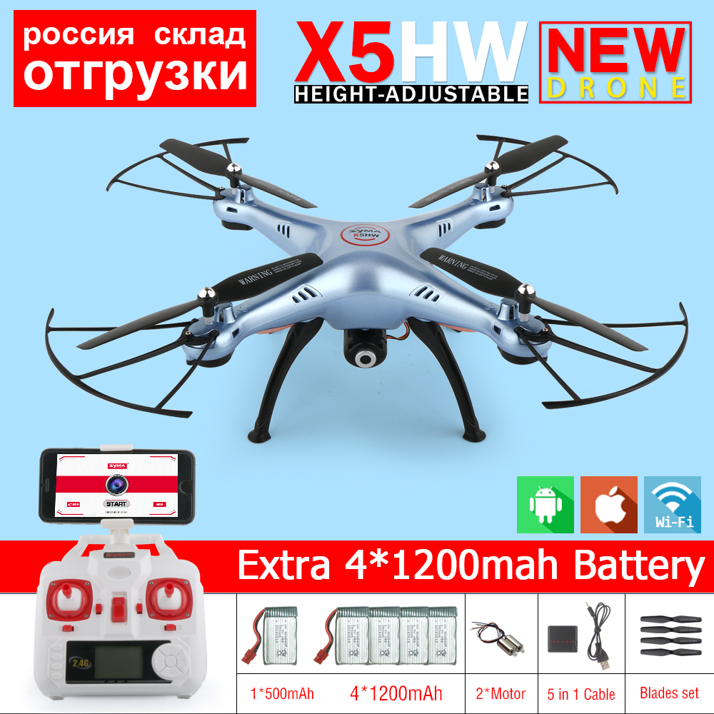 Syma X5HW FPV RC Quadcopter RC Drone with WIFI Camera HD 2.4G 6-Axis VS Syma X5C Upgrade dron RC Helicopter Toys with 5 battery
