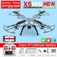 Hot Syma X5HW FPV RC Quadcopter Drone With WIFI Camera 2 4G 6 Axis VS Syma
