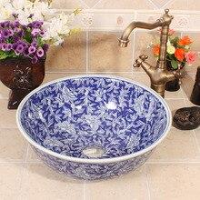 Lavabo artístico hecho a mano Vintage de China, Lavabo de cerámica, Lavabo de cerámica para baño, encimera artística, decoración de cerámica superior, Lavabo artístico