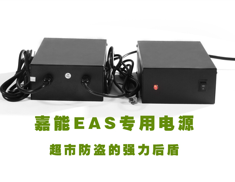eas system power supply, retail anti theft system shoplifting prevention system 1pcs factory price