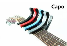 Plastic Quick Change Clamp Guitar Capo with Bridge Pin Remover Fit for Acoustic Electric Guita Ukulele