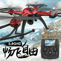Mais novo professonal rc Drone JJRC H25 5.8G FPV RC Quadcopter com Câmera de 2MP 2.4 Ghz Modo Headless quadcopter vs Hubsan H107D X5SW