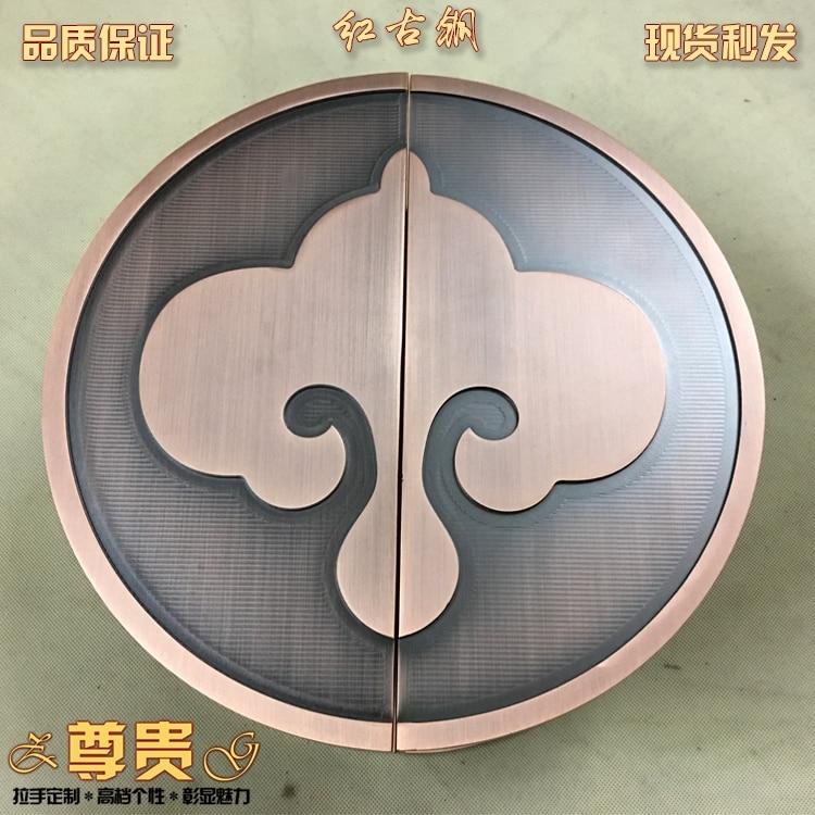 Door handle Chinese antique carved auspicious clouds semi-circular glass door handle door handle modern European
