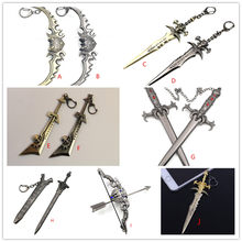 Merry Christmas Weapon keychain Arthas Menethil Frostmourne Illidan Stormrage Warglaive of Azzinoth 15-17cm(China)