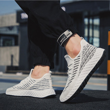 HEBENDUO Mens Shoes 2019 Summer New Air-permeable Flying Weaving Tide Mesh Student Leisure Lower Band Korean Edition