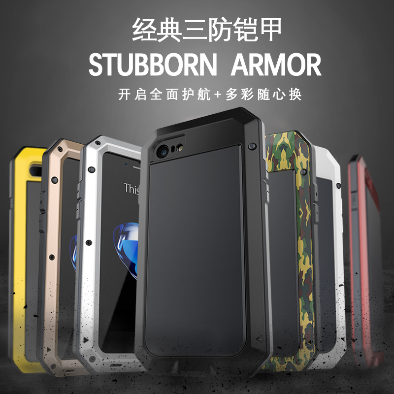Phone case For iPhone7,  Luxury Shockproof Waterproof Heavy Duty Armor Aluminum Metal Smartphone Back Cover Case