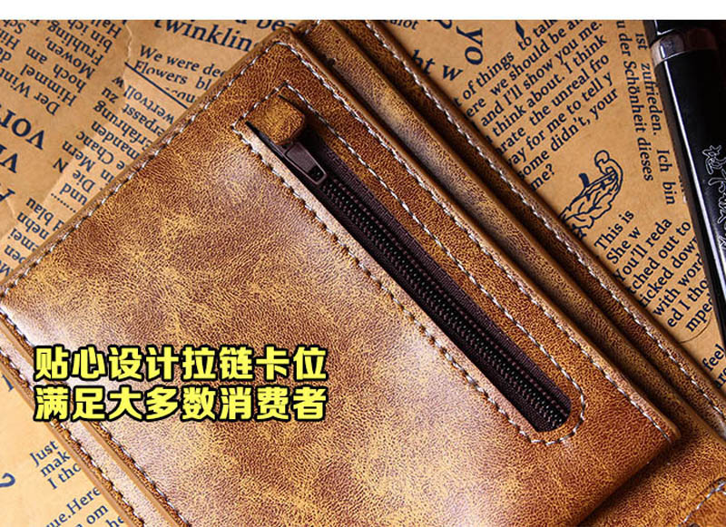 Death Note Wallet Zipper