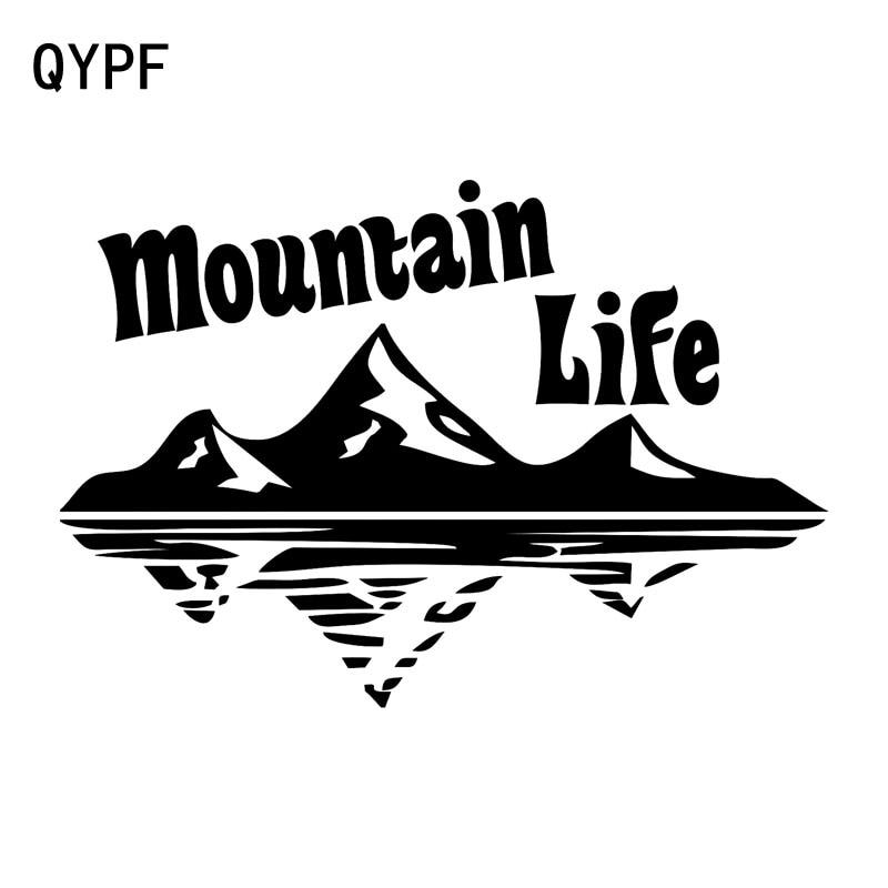 QYPF, 17,6 см * 12,3 см, богатая поэтическое качество, гора, как из жизни, Виниловая наклейка для автомобиля, изящная Наклейка на окно, фотография