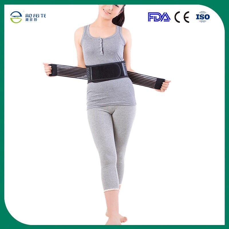 back support belt AFT-Y011 (7)