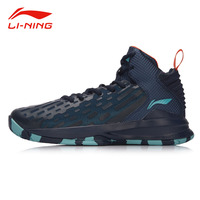 Li Ning Men DOMINATOR Basketball Shoes Leather Support LINING Wearable Sports Shoes Li Ning Breathable Sneakers