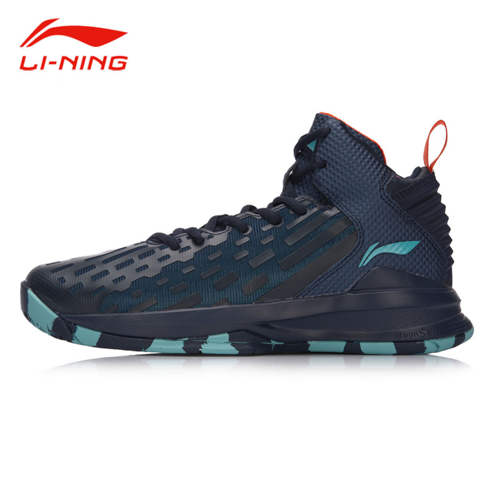 Li-Ning Men DOMINATOR Basketball Shoes Leather Support LINING Wearable Sports Shoes Li Ning Breathable Sneakers ABPM027 li ning brand men basketball shoes sonicv series professional camouflage sneakers support lining breathable sports shoes abam019